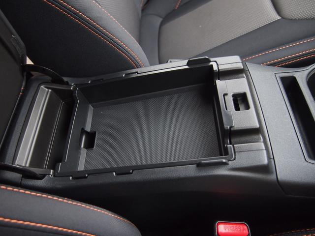 2.0i-L アイサイト ダイアトーンナビ フルセグ Bカメラ ETC Bluetooth対応 4WD 修復歴無し 保証付き(50枚目)