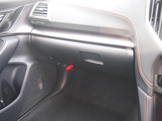 2.0i-L アイサイト ダイアトーンナビ フルセグ Bカメラ ETC Bluetooth対応 4WD 修復歴無し 保証付き(51枚目)