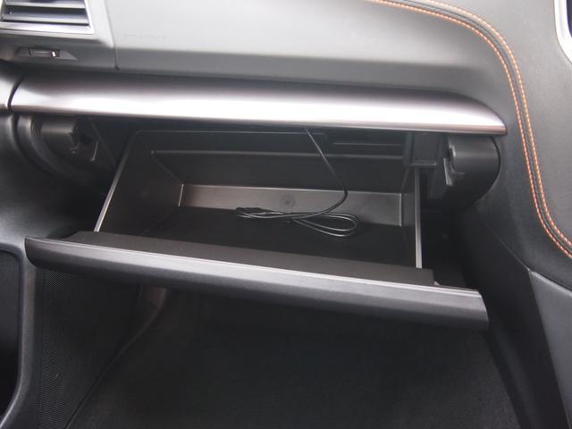 2.0i-L アイサイト ダイアトーンナビ フルセグ Bカメラ ETC Bluetooth対応 4WD 修復歴無し 保証付き(52枚目)
