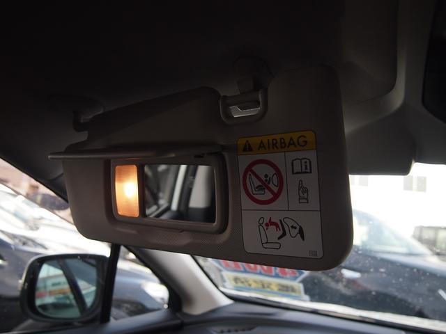 2.0i-L アイサイト ダイアトーンナビ フルセグ Bカメラ ETC Bluetooth対応 4WD 修復歴無し 保証付き(55枚目)