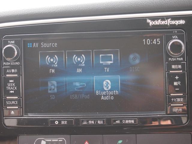 Gプレミアムパッケージ 純正ナビ フルセグ Bカメラ ETC Bluetooth対応 ロックフォードサウンド アラウンドビューモニター レーダーブレーキ パワーバックドア コーナーセンサー 左右シートヒーター 4WD 保証付(18枚目)