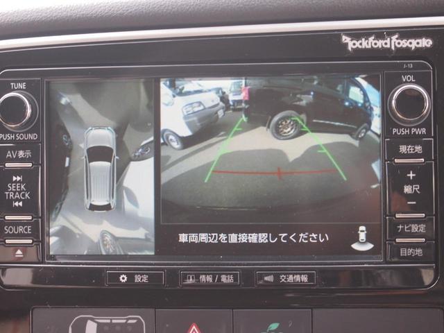 Gプレミアムパッケージ 純正ナビ フルセグ Bカメラ ETC Bluetooth対応 ロックフォードサウンド アラウンドビューモニター レーダーブレーキ パワーバックドア コーナーセンサー 左右シートヒーター 4WD 保証付(19枚目)
