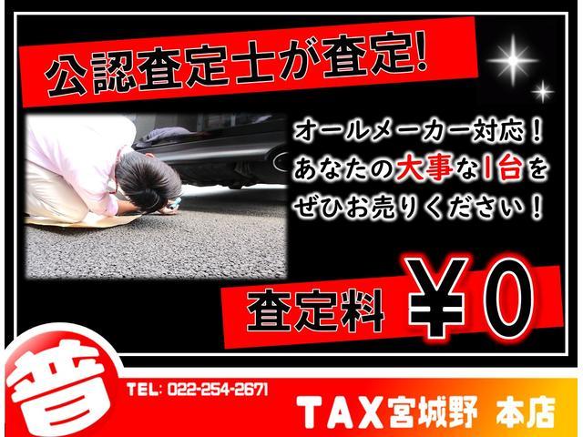 TX 純正ナビ フルセグ Bカメ ETC Bluetooth対応 DVD再生 黒革シートカバー オフロードタイヤ 7人乗り(75枚目)