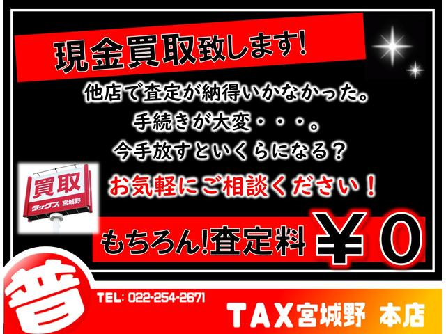 TX 純正ナビ フルセグ Bカメ ETC Bluetooth対応 DVD再生 黒革シートカバー オフロードタイヤ 7人乗り(76枚目)