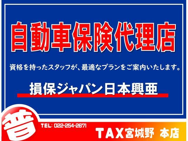 TX 純正ナビ フルセグ Bカメ ETC Bluetooth対応 DVD再生 黒革シートカバー オフロードタイヤ 7人乗り(80枚目)