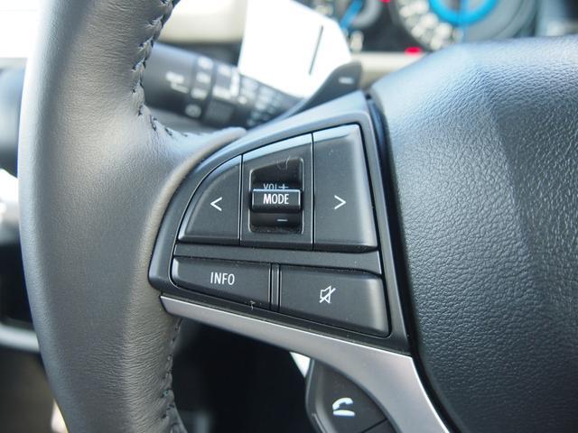 ハイブリッドMZ デュアルカメラブレーキサポート 社外ナビ フルセグ Bカメ Bluetooth対応 横滑り防止機能 USBポート 車線逸脱警報 左右シートヒーター 革巻きハンドル 修復歴無し 保証付き(25枚目)
