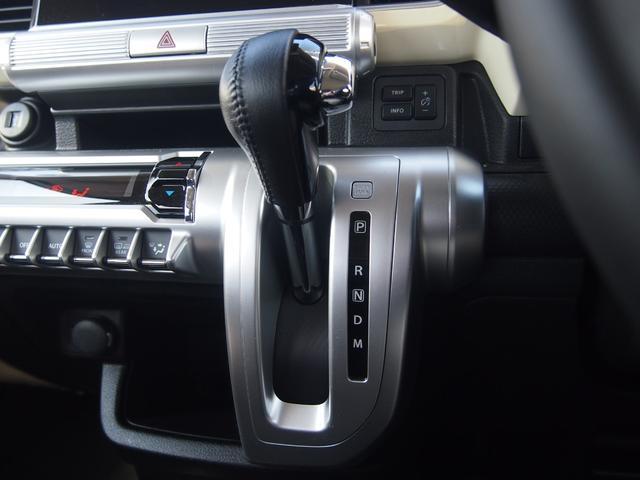 ハイブリッドMZ デュアルカメラブレーキサポート 社外ナビ フルセグ Bカメ Bluetooth対応 横滑り防止機能 USBポート 車線逸脱警報 左右シートヒーター 革巻きハンドル 修復歴無し 保証付き(38枚目)