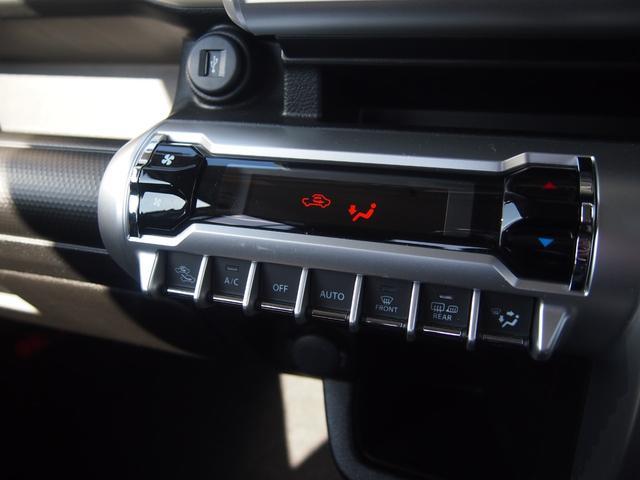 ハイブリッドMZ デュアルカメラブレーキサポート 社外ナビ フルセグ Bカメ Bluetooth対応 横滑り防止機能 USBポート 車線逸脱警報 左右シートヒーター 革巻きハンドル 修復歴無し 保証付き(39枚目)