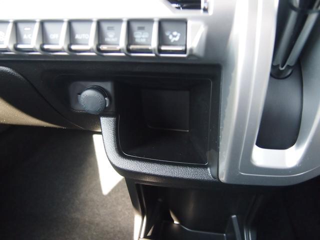 ハイブリッドMZ デュアルカメラブレーキサポート 社外ナビ フルセグ Bカメ Bluetooth対応 横滑り防止機能 USBポート 車線逸脱警報 左右シートヒーター 革巻きハンドル 修復歴無し 保証付き(40枚目)