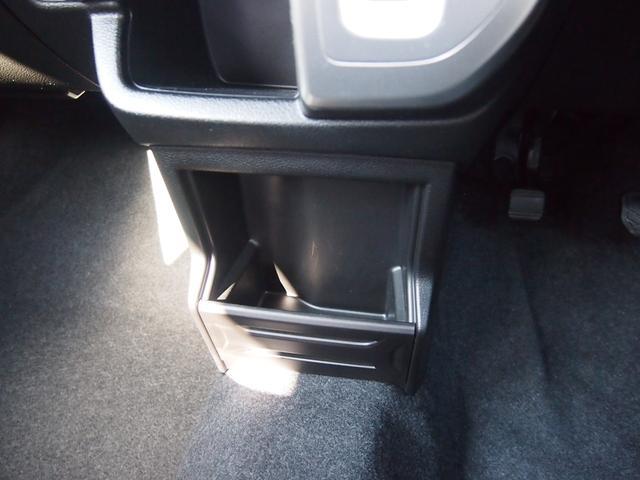ハイブリッドMZ デュアルカメラブレーキサポート 社外ナビ フルセグ Bカメ Bluetooth対応 横滑り防止機能 USBポート 車線逸脱警報 左右シートヒーター 革巻きハンドル 修復歴無し 保証付き(41枚目)