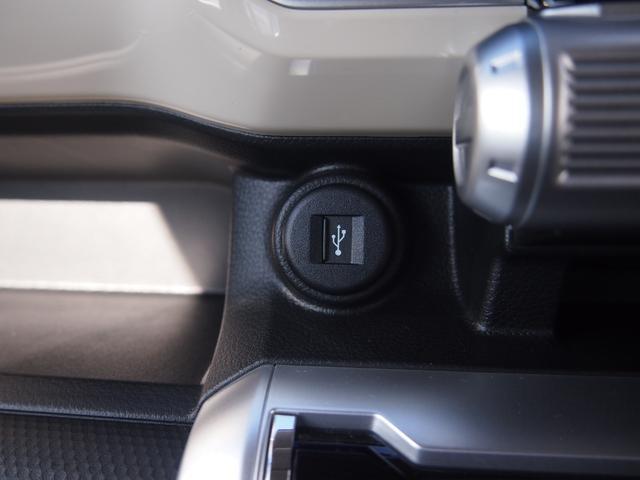 ハイブリッドMZ デュアルカメラブレーキサポート 社外ナビ フルセグ Bカメ Bluetooth対応 横滑り防止機能 USBポート 車線逸脱警報 左右シートヒーター 革巻きハンドル 修復歴無し 保証付き(44枚目)