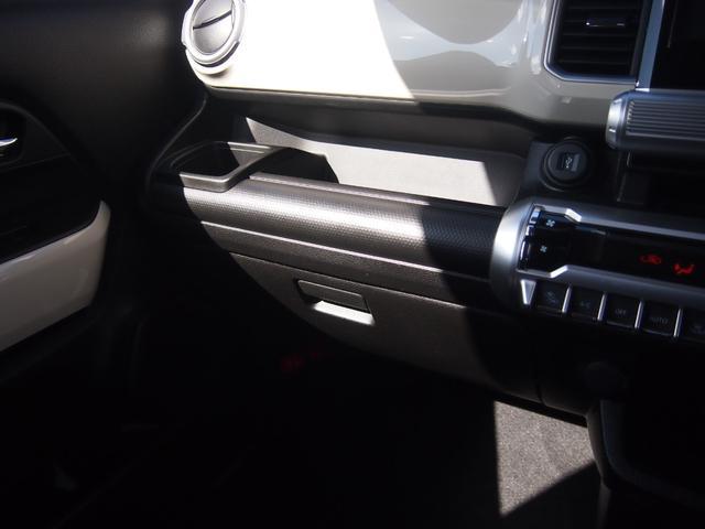 ハイブリッドMZ デュアルカメラブレーキサポート 社外ナビ フルセグ Bカメ Bluetooth対応 横滑り防止機能 USBポート 車線逸脱警報 左右シートヒーター 革巻きハンドル 修復歴無し 保証付き(45枚目)