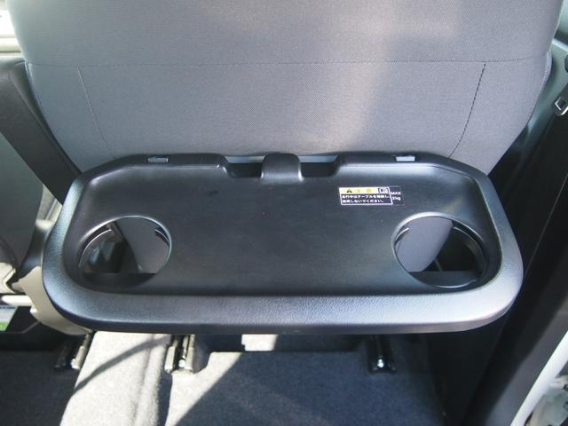 ハイブリッドMZ デュアルカメラブレーキサポート 社外ナビ フルセグ Bカメ Bluetooth対応 横滑り防止機能 USBポート 車線逸脱警報 左右シートヒーター 革巻きハンドル 修復歴無し 保証付き(53枚目)