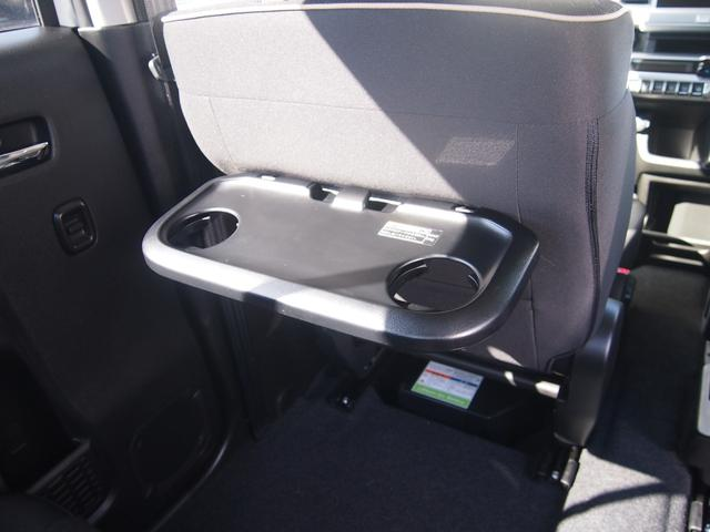 ハイブリッドMZ デュアルカメラブレーキサポート 社外ナビ フルセグ Bカメ Bluetooth対応 横滑り防止機能 USBポート 車線逸脱警報 左右シートヒーター 革巻きハンドル 修復歴無し 保証付き(55枚目)