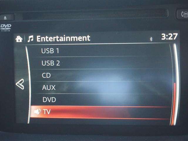 XD マツコネナビ フルセグ Bカメ ETC Bluetooth対応 前後ドラレコ 社外17アルミ 革巻きハンドル クルコン LEDヘッドライト 修復歴無し 保証付き(18枚目)
