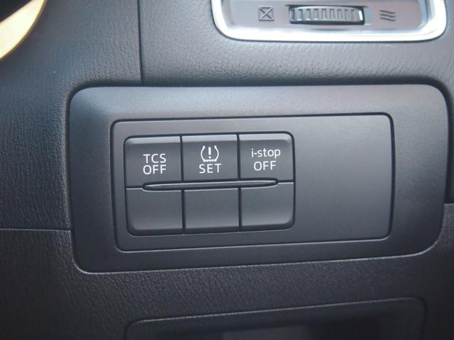 XD マツコネナビ フルセグ Bカメ ETC Bluetooth対応 前後ドラレコ 社外17アルミ 革巻きハンドル クルコン LEDヘッドライト 修復歴無し 保証付き(33枚目)