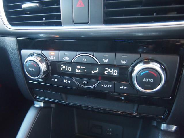 XD マツコネナビ フルセグ Bカメ ETC Bluetooth対応 前後ドラレコ 社外17アルミ 革巻きハンドル クルコン LEDヘッドライト 修復歴無し 保証付き(38枚目)