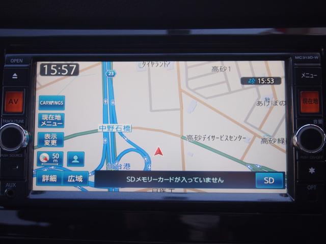 20X 純正ナビ フルセグ Bカメ Bluetooth対応 左右シートヒーター カプロンシート オートライト 横滑防止機能 FF 修復歴無し 保証付き(15枚目)