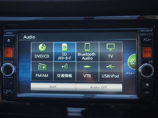 20X 純正ナビ フルセグ Bカメ Bluetooth対応 左右シートヒーター カプロンシート オートライト 横滑防止機能 FF 修復歴無し 保証付き(16枚目)