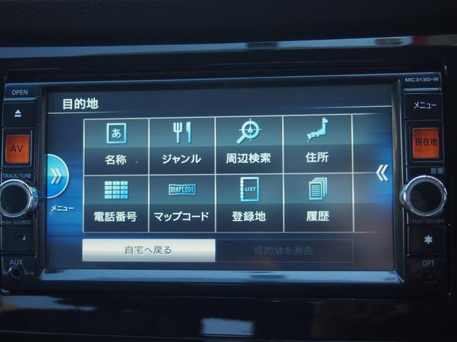 20X 純正ナビ フルセグ Bカメ Bluetooth対応 左右シートヒーター カプロンシート オートライト 横滑防止機能 FF 修復歴無し 保証付き(17枚目)