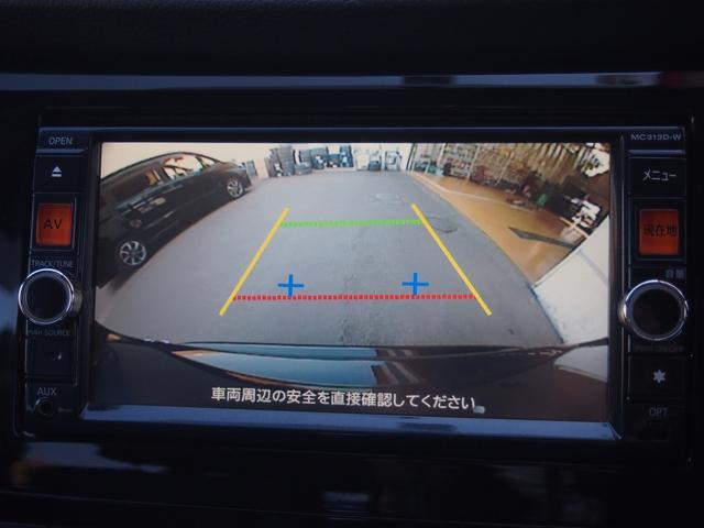 20X 純正ナビ フルセグ Bカメ Bluetooth対応 左右シートヒーター カプロンシート オートライト 横滑防止機能 FF 修復歴無し 保証付き(18枚目)