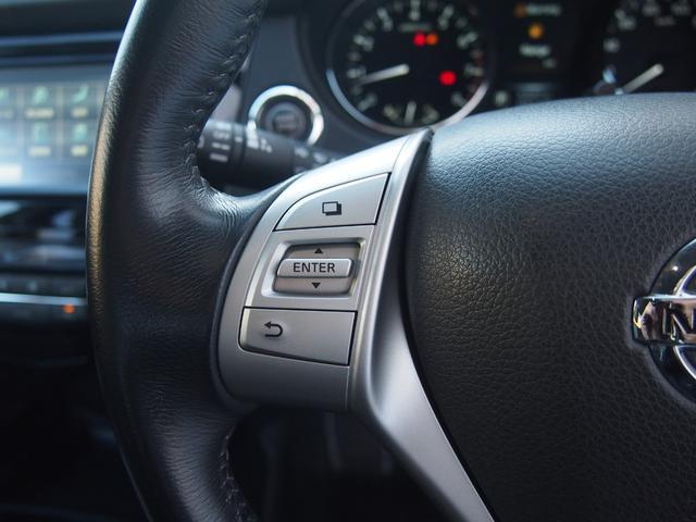 20X 純正ナビ フルセグ Bカメ Bluetooth対応 左右シートヒーター カプロンシート オートライト 横滑防止機能 FF 修復歴無し 保証付き(27枚目)