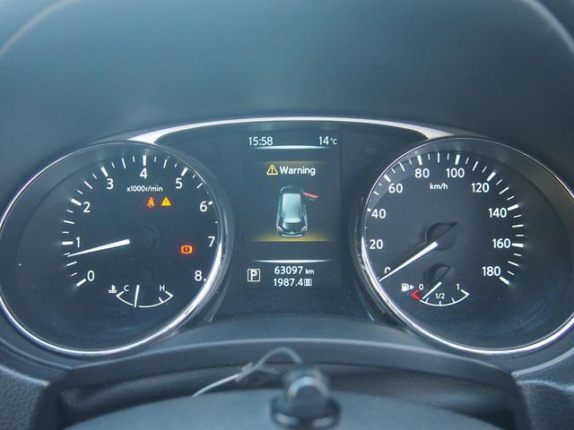 20X 純正ナビ フルセグ Bカメ Bluetooth対応 左右シートヒーター カプロンシート オートライト 横滑防止機能 FF 修復歴無し 保証付き(30枚目)
