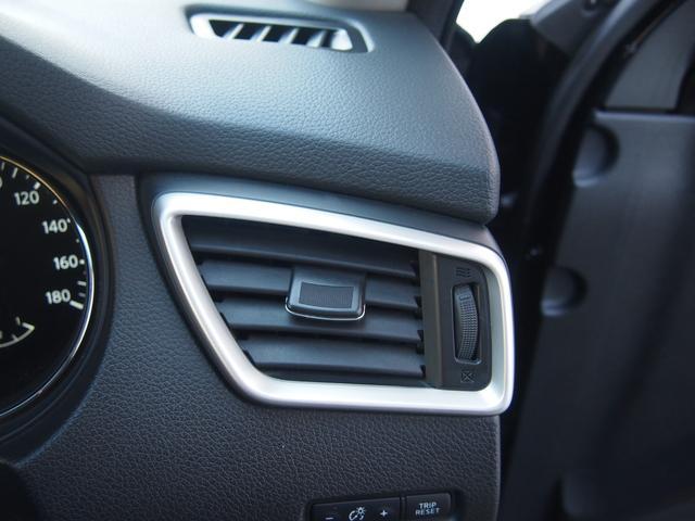 20X 純正ナビ フルセグ Bカメ Bluetooth対応 左右シートヒーター カプロンシート オートライト 横滑防止機能 FF 修復歴無し 保証付き(31枚目)
