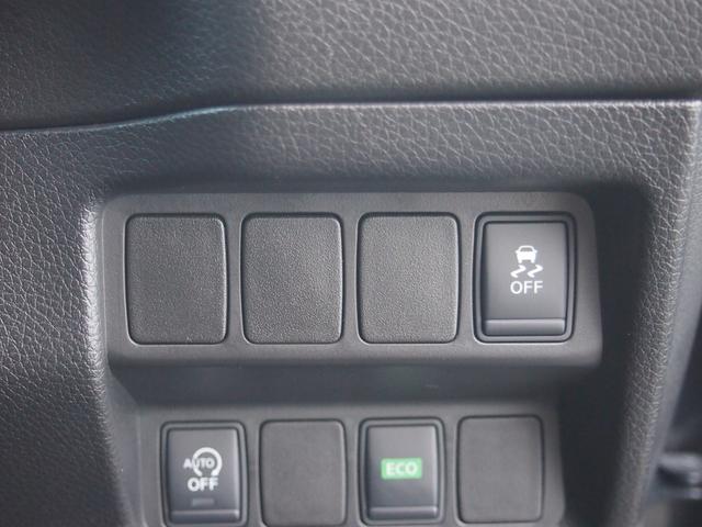 20X 純正ナビ フルセグ Bカメ Bluetooth対応 左右シートヒーター カプロンシート オートライト 横滑防止機能 FF 修復歴無し 保証付き(33枚目)