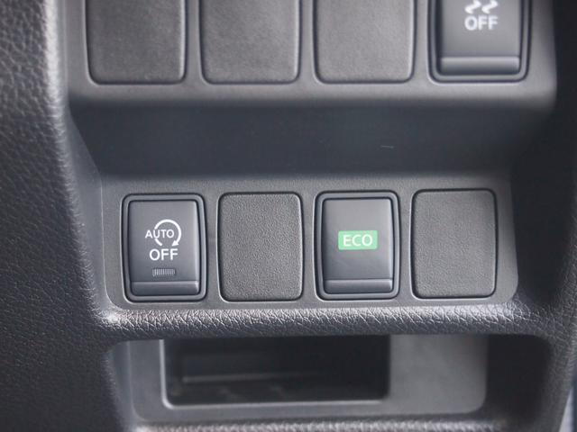 20X 純正ナビ フルセグ Bカメ Bluetooth対応 左右シートヒーター カプロンシート オートライト 横滑防止機能 FF 修復歴無し 保証付き(34枚目)
