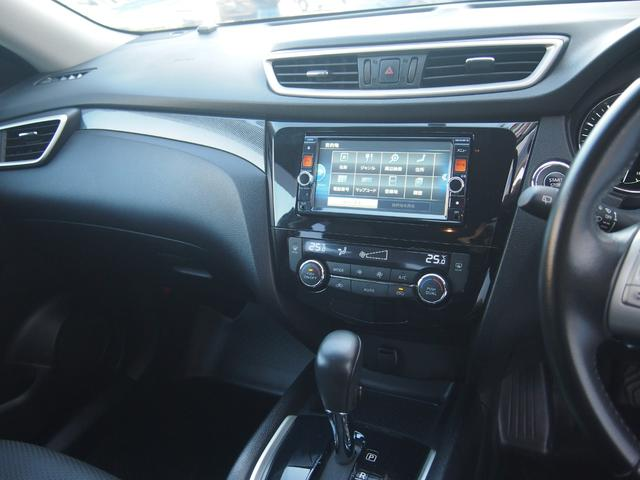 20X 純正ナビ フルセグ Bカメ Bluetooth対応 左右シートヒーター カプロンシート オートライト 横滑防止機能 FF 修復歴無し 保証付き(37枚目)