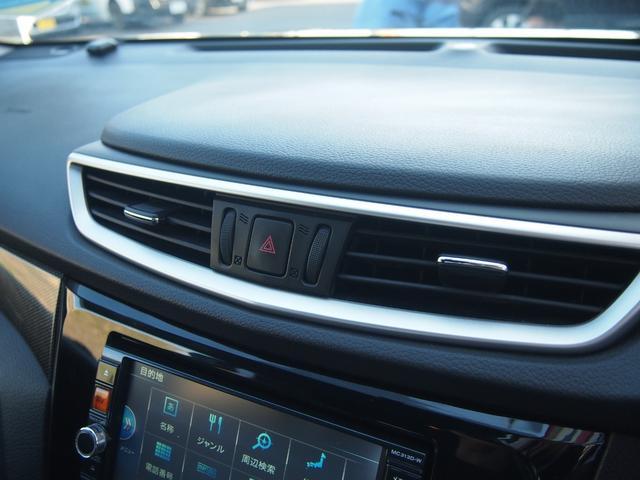 20X 純正ナビ フルセグ Bカメ Bluetooth対応 左右シートヒーター カプロンシート オートライト 横滑防止機能 FF 修復歴無し 保証付き(38枚目)