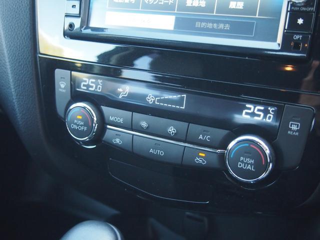 20X 純正ナビ フルセグ Bカメ Bluetooth対応 左右シートヒーター カプロンシート オートライト 横滑防止機能 FF 修復歴無し 保証付き(39枚目)