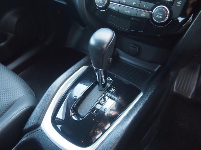 20X 純正ナビ フルセグ Bカメ Bluetooth対応 左右シートヒーター カプロンシート オートライト 横滑防止機能 FF 修復歴無し 保証付き(40枚目)