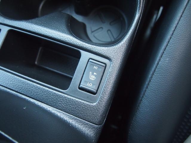 20X 純正ナビ フルセグ Bカメ Bluetooth対応 左右シートヒーター カプロンシート オートライト 横滑防止機能 FF 修復歴無し 保証付き(43枚目)