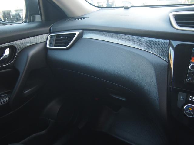 20X 純正ナビ フルセグ Bカメ Bluetooth対応 左右シートヒーター カプロンシート オートライト 横滑防止機能 FF 修復歴無し 保証付き(45枚目)