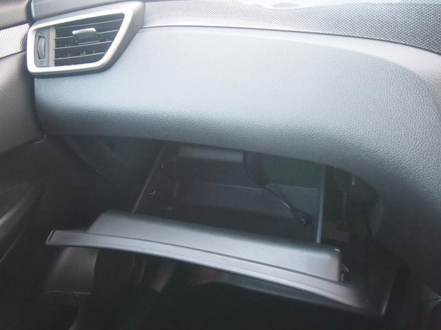 20X 純正ナビ フルセグ Bカメ Bluetooth対応 左右シートヒーター カプロンシート オートライト 横滑防止機能 FF 修復歴無し 保証付き(46枚目)
