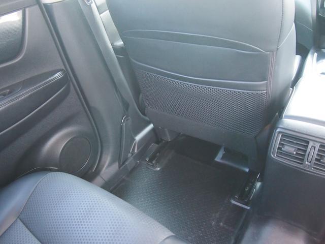 20X 純正ナビ フルセグ Bカメ Bluetooth対応 左右シートヒーター カプロンシート オートライト 横滑防止機能 FF 修復歴無し 保証付き(57枚目)