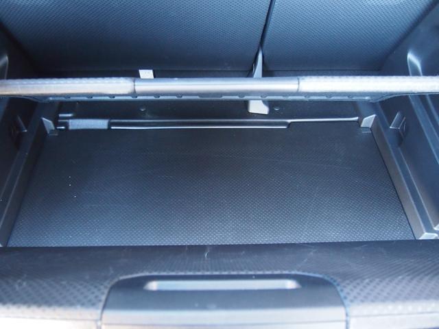 20X 純正ナビ フルセグ Bカメ Bluetooth対応 左右シートヒーター カプロンシート オートライト 横滑防止機能 FF 修復歴無し 保証付き(61枚目)