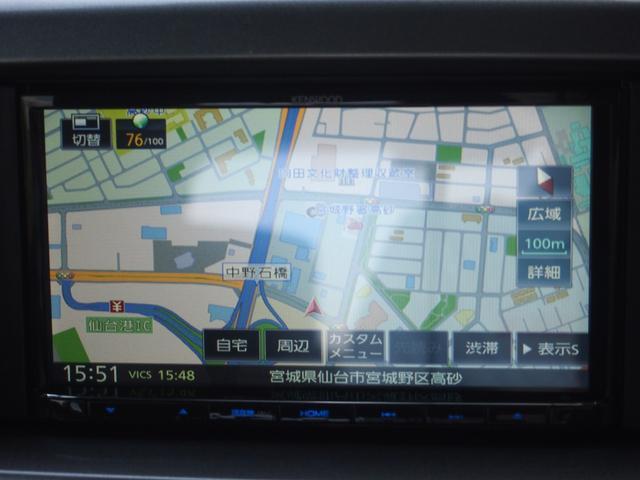 ハイブリッドMX 社外ナビ フルセグ ETC DVD再生 Bluetooth対応 左側オートスライド 右側シートヒーター レーダークルコン リアコーナーセンサー 横滑り防止機能 修復歴無し 保証付き(17枚目)