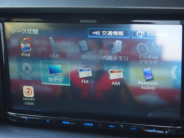 ハイブリッドMX 社外ナビ フルセグ ETC DVD再生 Bluetooth対応 左側オートスライド 右側シートヒーター レーダークルコン リアコーナーセンサー 横滑り防止機能 修復歴無し 保証付き(18枚目)