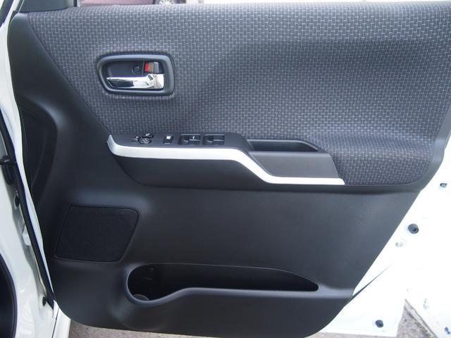 ハイブリッドMX 社外ナビ フルセグ ETC DVD再生 Bluetooth対応 左側オートスライド 右側シートヒーター レーダークルコン リアコーナーセンサー 横滑り防止機能 修復歴無し 保証付き(24枚目)