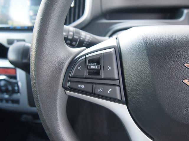 ハイブリッドMX 社外ナビ フルセグ ETC DVD再生 Bluetooth対応 左側オートスライド 右側シートヒーター レーダークルコン リアコーナーセンサー 横滑り防止機能 修復歴無し 保証付き(28枚目)