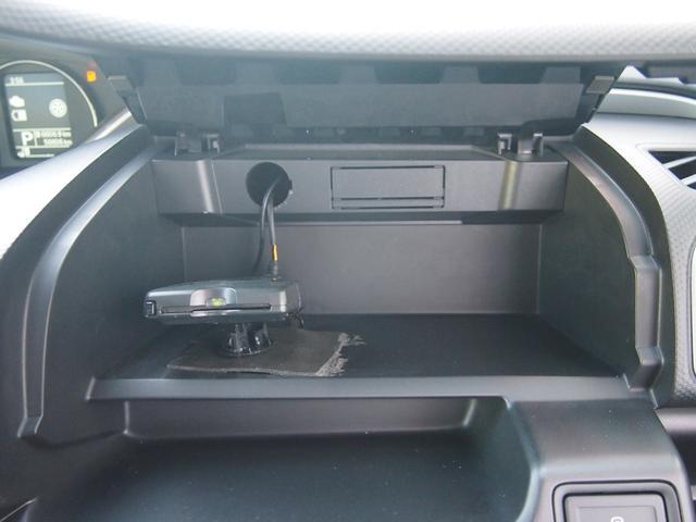 ハイブリッドMX 社外ナビ フルセグ ETC DVD再生 Bluetooth対応 左側オートスライド 右側シートヒーター レーダークルコン リアコーナーセンサー 横滑り防止機能 修復歴無し 保証付き(33枚目)