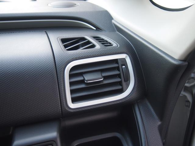 ハイブリッドMX 社外ナビ フルセグ ETC DVD再生 Bluetooth対応 左側オートスライド 右側シートヒーター レーダークルコン リアコーナーセンサー 横滑り防止機能 修復歴無し 保証付き(34枚目)