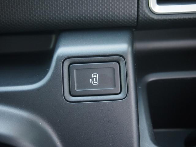 ハイブリッドMX 社外ナビ フルセグ ETC DVD再生 Bluetooth対応 左側オートスライド 右側シートヒーター レーダークルコン リアコーナーセンサー 横滑り防止機能 修復歴無し 保証付き(35枚目)