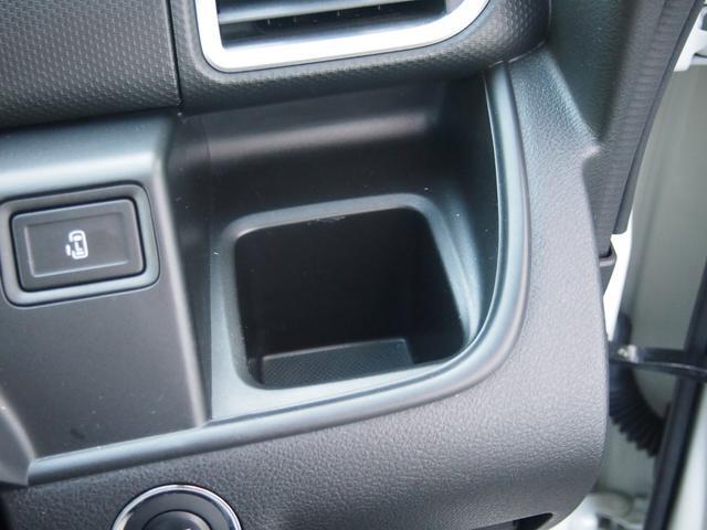 ハイブリッドMX 社外ナビ フルセグ ETC DVD再生 Bluetooth対応 左側オートスライド 右側シートヒーター レーダークルコン リアコーナーセンサー 横滑り防止機能 修復歴無し 保証付き(36枚目)