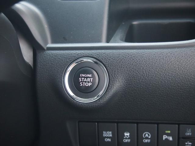 ハイブリッドMX 社外ナビ フルセグ ETC DVD再生 Bluetooth対応 左側オートスライド 右側シートヒーター レーダークルコン リアコーナーセンサー 横滑り防止機能 修復歴無し 保証付き(37枚目)