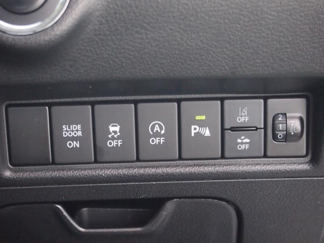 ハイブリッドMX 社外ナビ フルセグ ETC DVD再生 Bluetooth対応 左側オートスライド 右側シートヒーター レーダークルコン リアコーナーセンサー 横滑り防止機能 修復歴無し 保証付き(38枚目)
