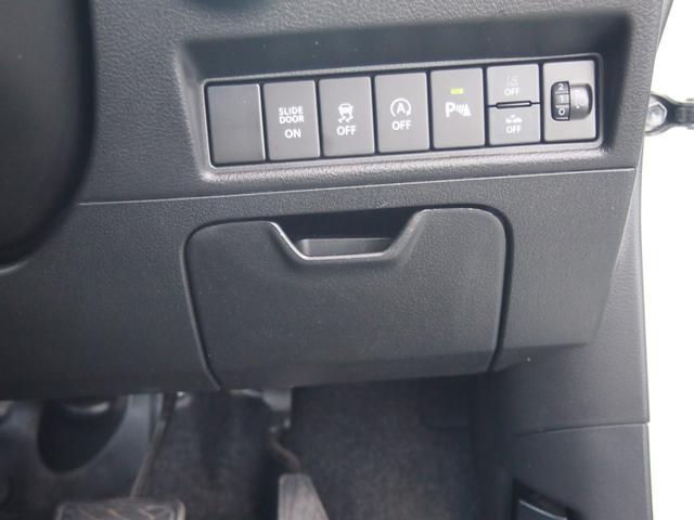 ハイブリッドMX 社外ナビ フルセグ ETC DVD再生 Bluetooth対応 左側オートスライド 右側シートヒーター レーダークルコン リアコーナーセンサー 横滑り防止機能 修復歴無し 保証付き(39枚目)